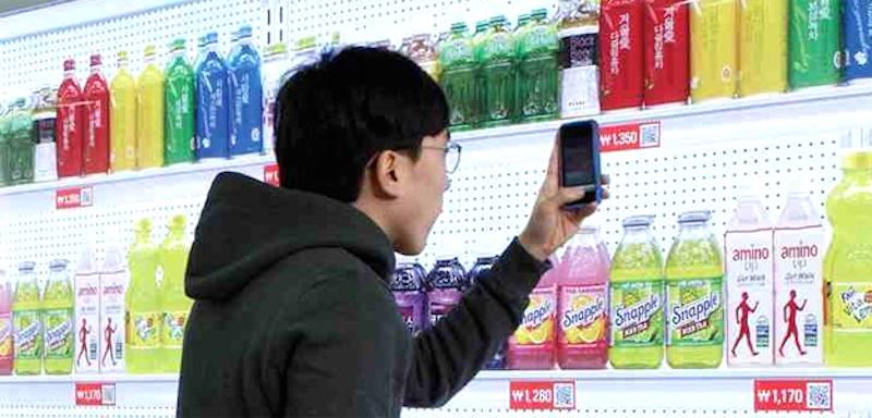 qr-shopping-h