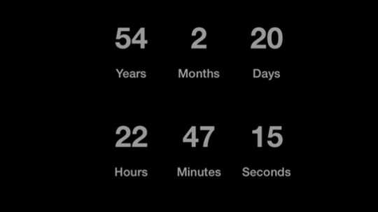 deadline_screenshot