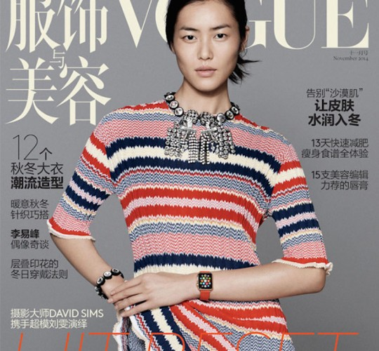 vogue-china-iwatch