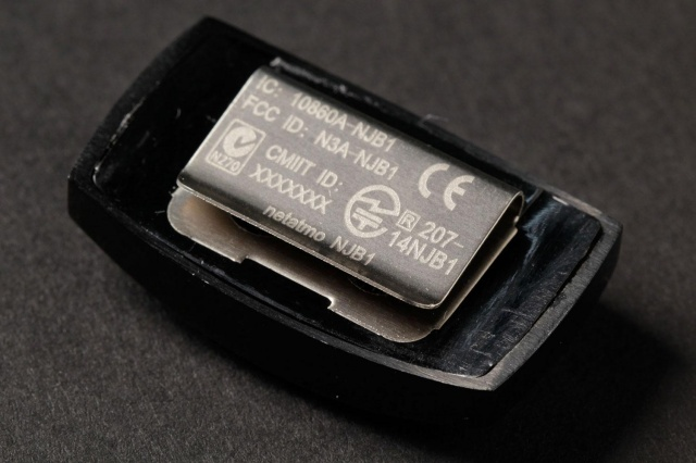 netamo-june-receiver-640x426-c