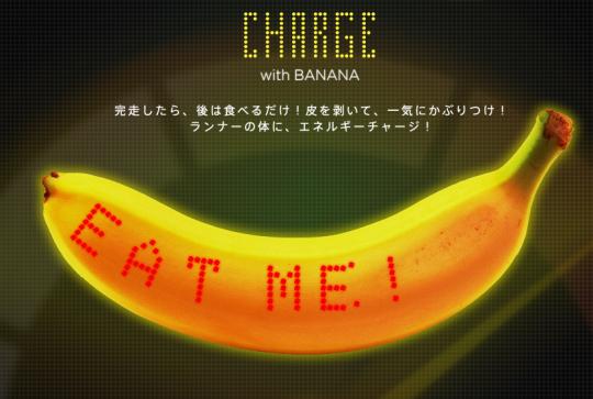 wearable-banana-814x547
