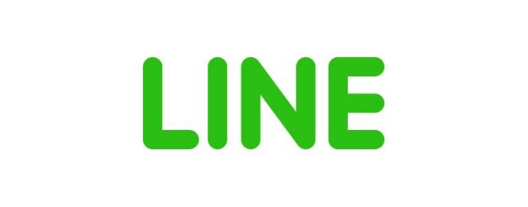 LINE_logotype_Green