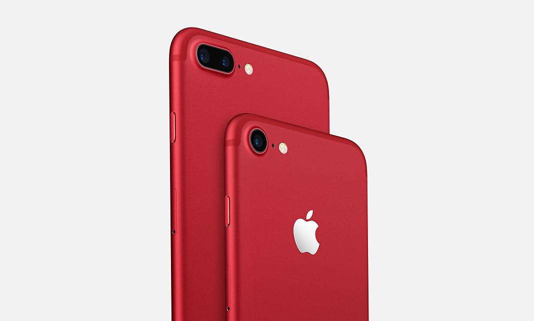 rode iPhone 7 kopen