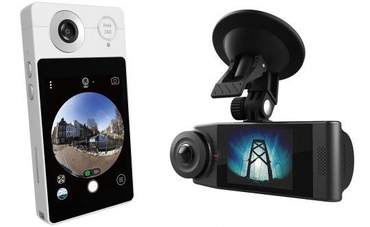 Holo360-en-Vision360-Acer