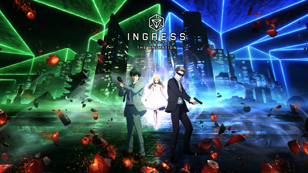 Ingress animatieserie