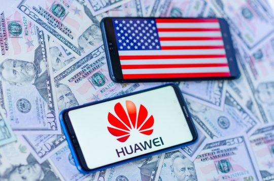 Huawei, VS